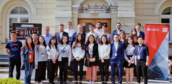 Uczestnicy ostatniej edycji WBF na Uniwersytecie Warszawskim