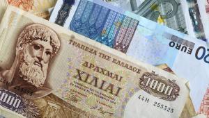 drachma, waluty, grecja