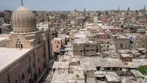Panorama Kairu
