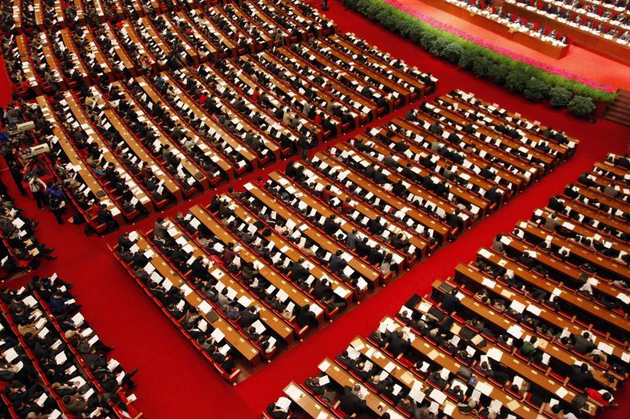 Ludowy Kongres Miejski Szanghaju